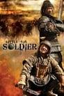 مترجم أونلاين و تحميل Little Big Soldier 2010 مشاهدة فيلم