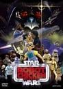 Робоцип: Зоряні війни Епізод II (2008)