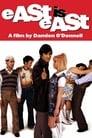 Схід є схід (1999)