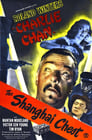 Poster for The Shanghai Chest
