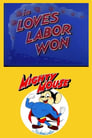 Loves Labor Won