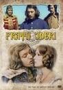 [Voir] Frații Jderi 1974 Streaming Complet VF Film Gratuit Entier