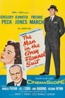 The Man in the Gray Flannel Suit (1956) Movie Reviews