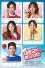 Dae Jang Geum Is Watching cap 5 sub esp