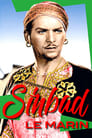 Sinbad Le Marin ☑ Voir Film - Streaming Complet VF 1947