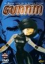 Gunnm Voir Film - Streaming Complet VF 1993