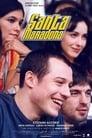 مترجم أونلاين و تحميل Santa Maradona 2001 مشاهدة فيلم