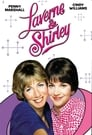 Лаверн та Шарлі (1976)