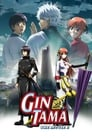 Gintama: The Final Chapter – Be Forever Yorozuya