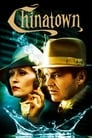 Poster for Chinatown