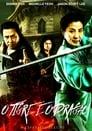 O Tigre e o Dragão: A Espada do Destino
