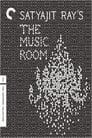 The Music Room: Jalsaghar