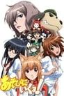 Asobi ni Iku yo!  (2010) | Cat Planet Cuties