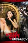 Emmanuelle Through Time: Emmanuelle's Skin City