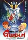 Mobile Suit Gundam: Char's Counterattack (1988)