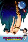Poster for Urusei Yatsura 2: Beautiful Dreamer