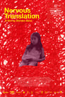 Nervous Translation (2017)