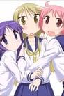 ゆゆ式 OVA『困らせたり、困らされたり』