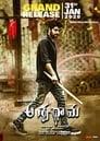 Aswathama (2020) movie download Hindi Dubbed WEB-DL 480p, 720p & 1080p | GDrive & torrent download