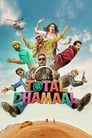 Total Dhamaal 2019 Hindi Movie Download & Online Watch