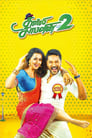Charlie Chaplin 2 (Afra Tafri) Hindi Dubbed