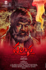 Palasa 1978 (2020) Telugu