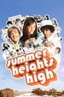 Image Summer Heights High
