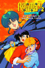 Ranma ½: The Movie — The Battle of Nekonron: The Fight to Break the Rules!