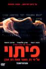 Temptation (2002)