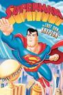 Супермен: Останній син Криптона