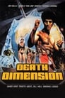 Poster for Death Dimension