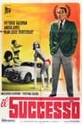 Il successo (1963)