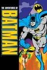 Час Бетмена та Супермена