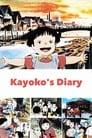 Kayoko's Diary