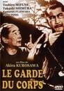 [Voir] Le Garde Du Corps 1961 Streaming Complet VF Film Gratuit Entier