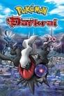 Voir La Film Pokémon : L'ascension De Darkrai ☑ - Streaming Complet HD (2007)