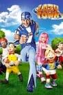 Байдиківка (2004)