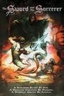 Меч і чаклун (1982)
