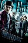 Гаррі Поттер і напівкровний Принц (2009)