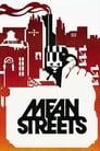 Злі вулиці (1973)