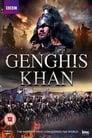 مترجم أونلاين و تحميل Genghis Khan 2005 مشاهدة فيلم