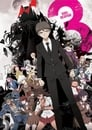 Danganronpa 3: The End of Hope's Peak Academy - Side: Hope