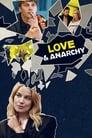 Serial Online: Dragoste și anarhie – Love & Anarchy (2020), serial online subtitrat în Română