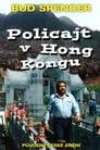 Policajt v Hongkongu
