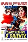 🕊.#.Il Conquistatore Dell'Oriente Film Streaming Vf 1961 En Complet 🕊