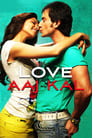 Love Aaj Kal Hindi