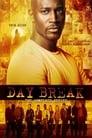 Новий день (2006)