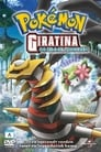 Giratina y el defensor de..