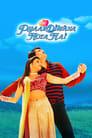 Pyaar Diwana Hota Hai (2002)