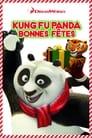 [Voir] Kung Fu Panda: Bonnes Fêtes 2010 Streaming Complet VF Film Gratuit Entier